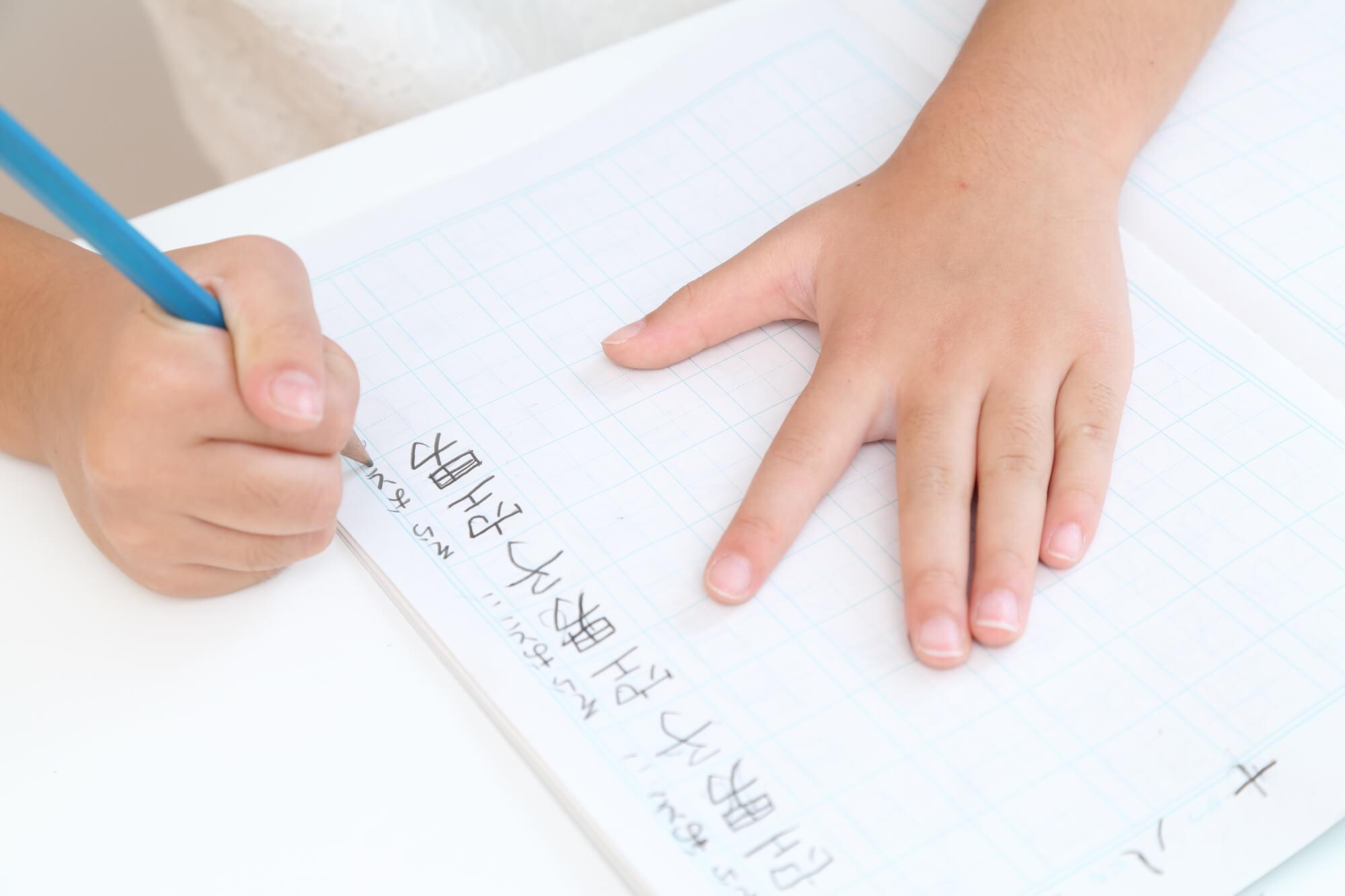 漢字を書く子ども