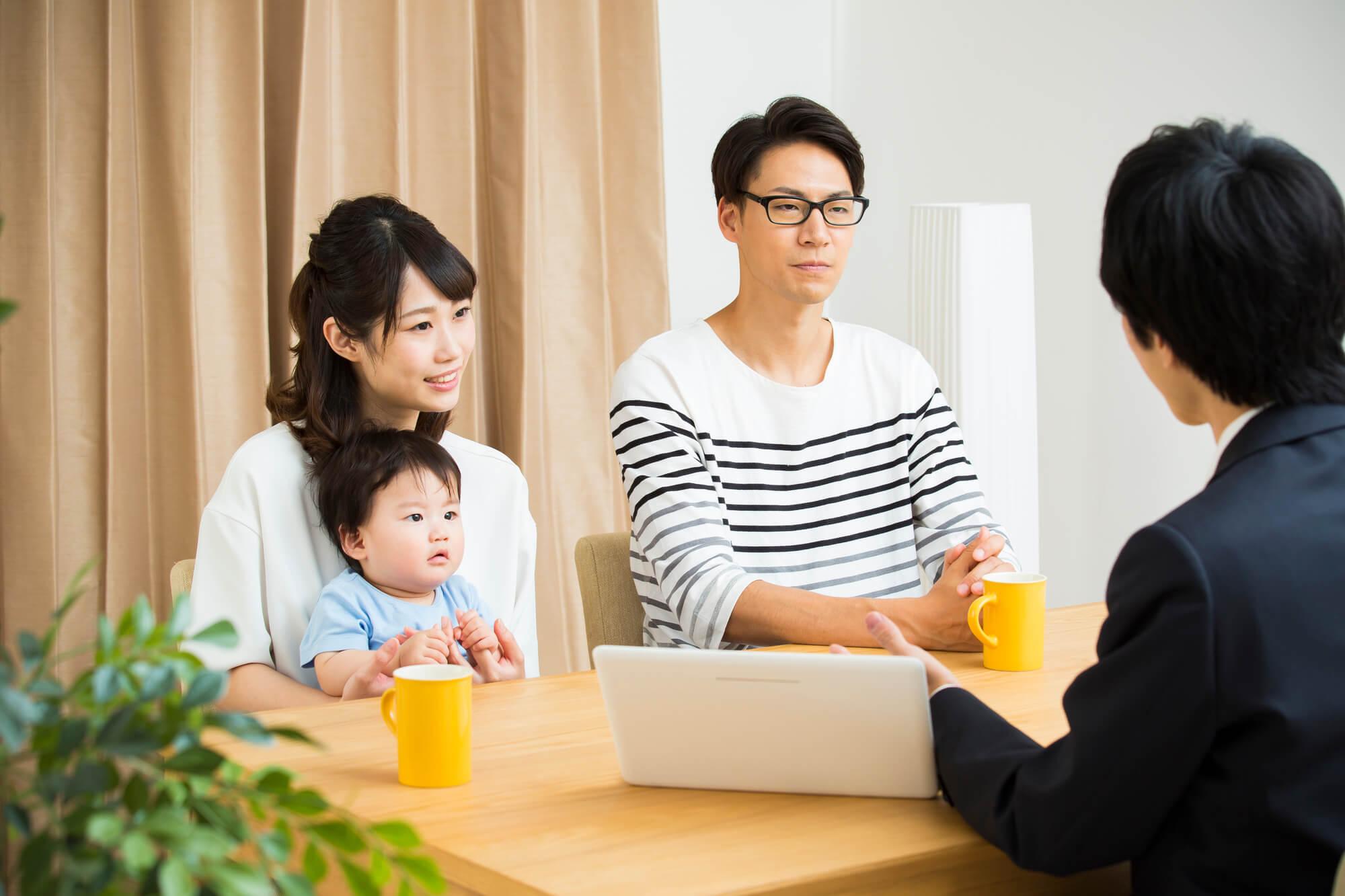FPに相談する家族