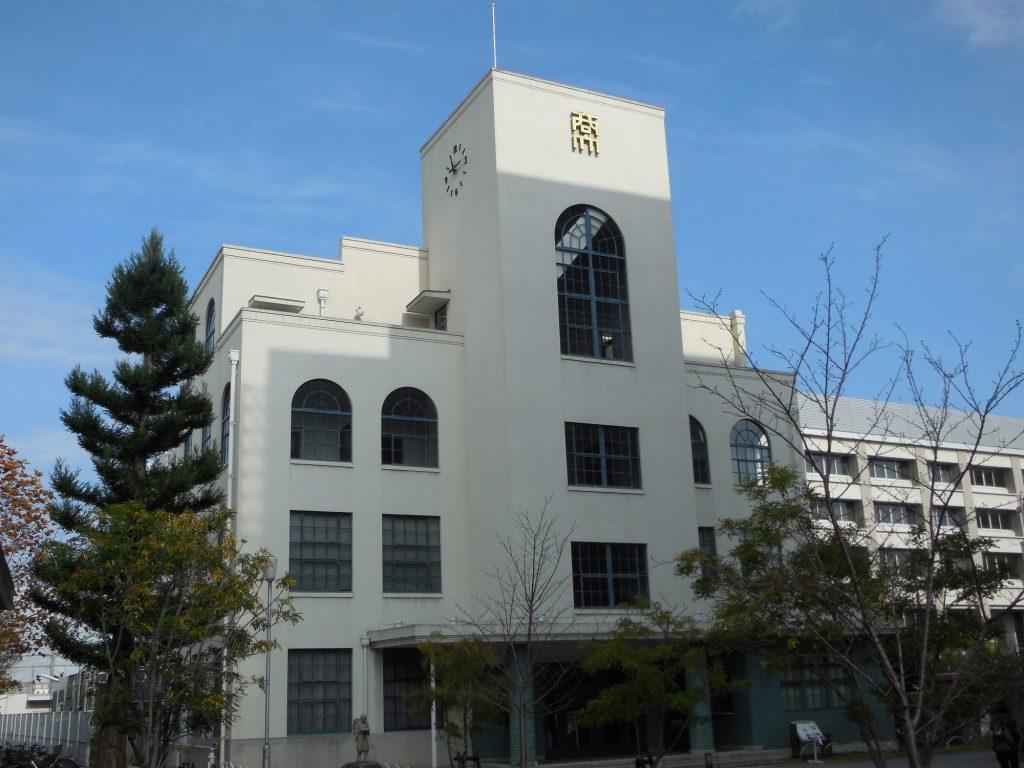 谷岡記念館