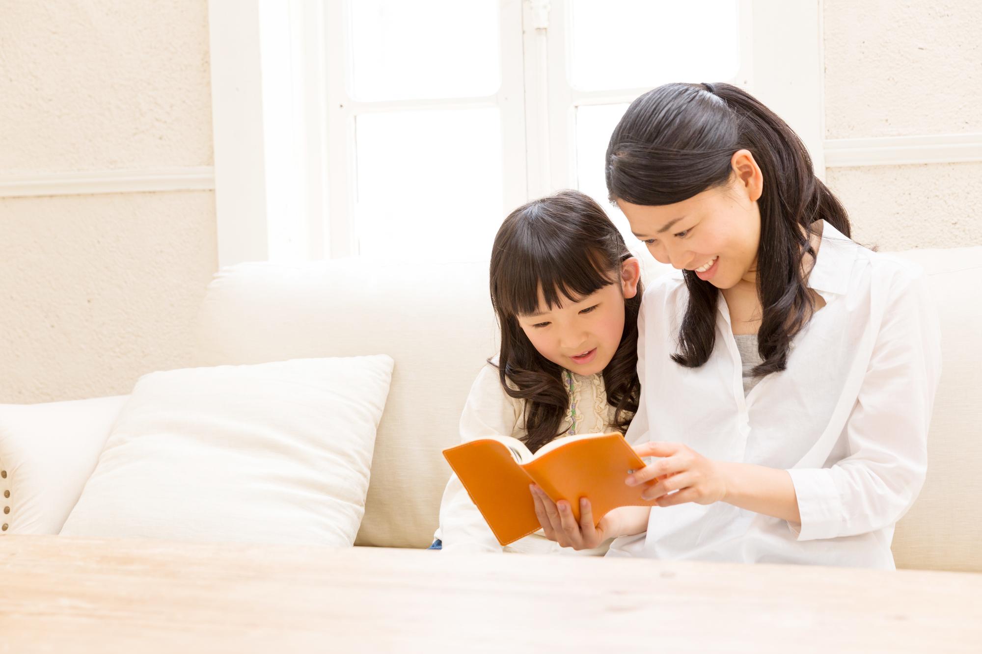 親子 読書